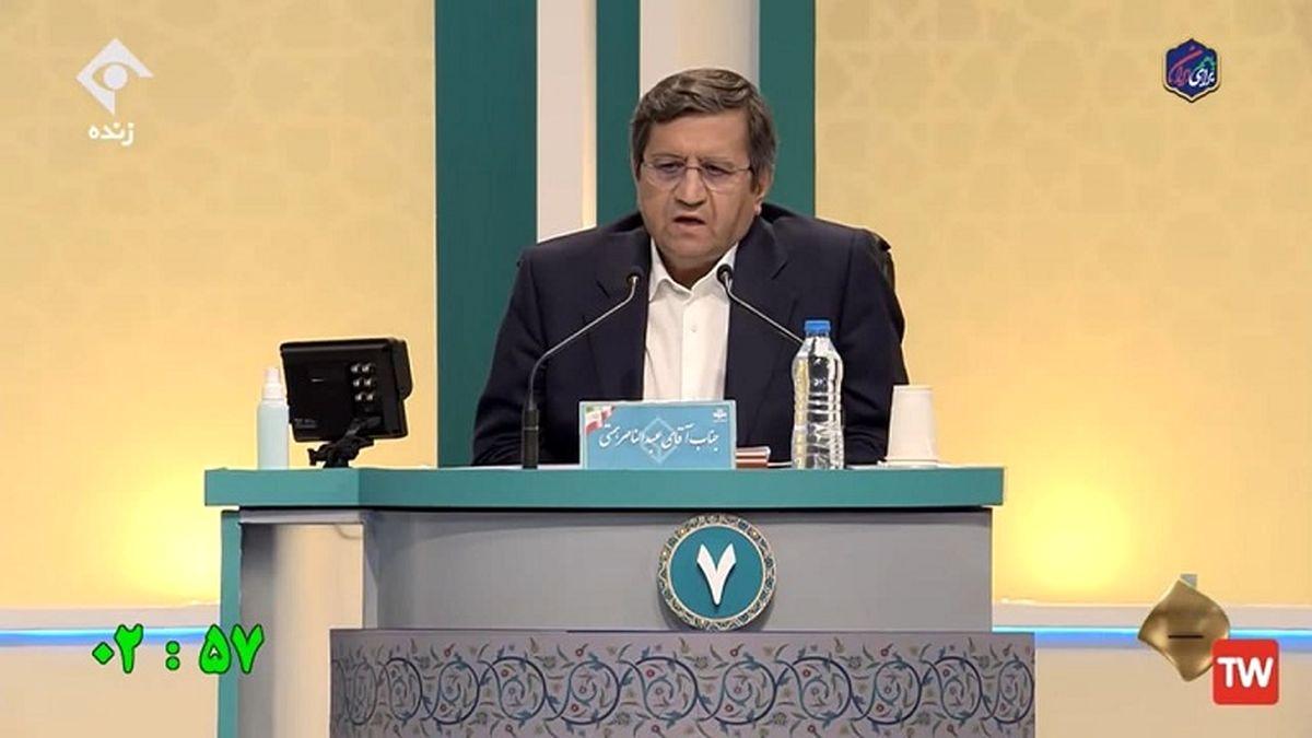 همتی خطاب به کاندیداها: آقای روحانی از همه شما بهتر است!