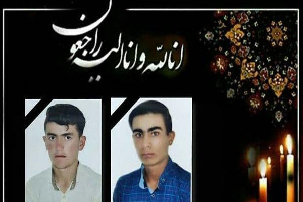 مرگ همزمان ۲ دانش آموز هشترودی / عکس