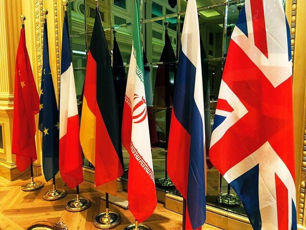 غربیها امروز درباره ایران تصمیم میگیرند