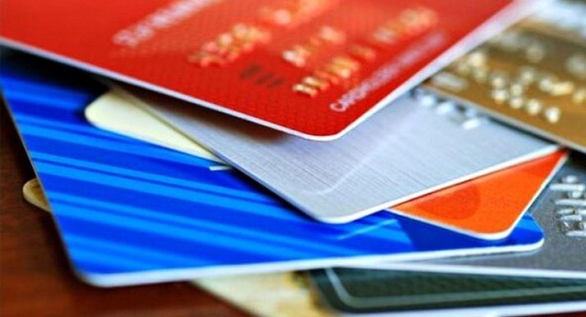 شرایط دریافت کارت رفاهی / کارت رفاهی به چه کسانی میرسد؟