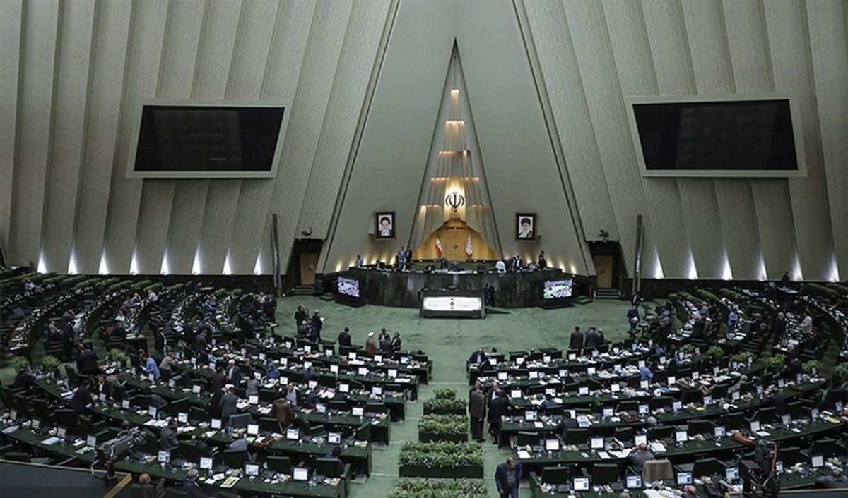 روایت روزنامه اصلاح طلب از طرح جدید مجلس؛ اخراج از سیاست یا حذف رقبا