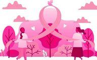 جبران هزینه های سرطان