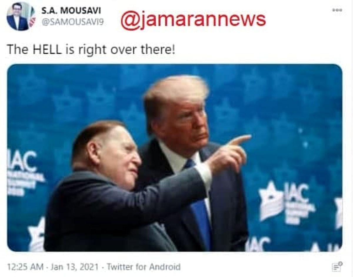 واکنش کنایه آمیز عباس موسوی به مرگ میلیاردری که خواستار بمباران اتمی ایران بود +توئیت