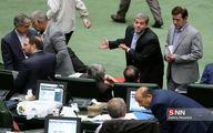 تصاویر: حاشیه های امروز صحن علنی مجلس شورای اسلامی