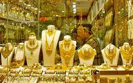 قیمت سکه ، قیمت طلا و قیمت ارز در بازار 18 اسفند 99 / سکه و طلا بالا رفت