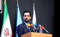 واکنش تند وزیر ارتباطات به فیلتر کلابهاوس