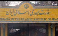 اخبار جدید از تعطیلی کنسولگریهای ایران در بلخ و مزارشریف