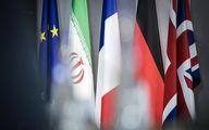 فوری/ عقب نشینی اروپا از قطعنامه علیه ایران در شورای حکام + جزئیات