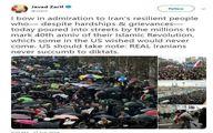 توئیت ظریف خطاب به آمریکا/ عکس