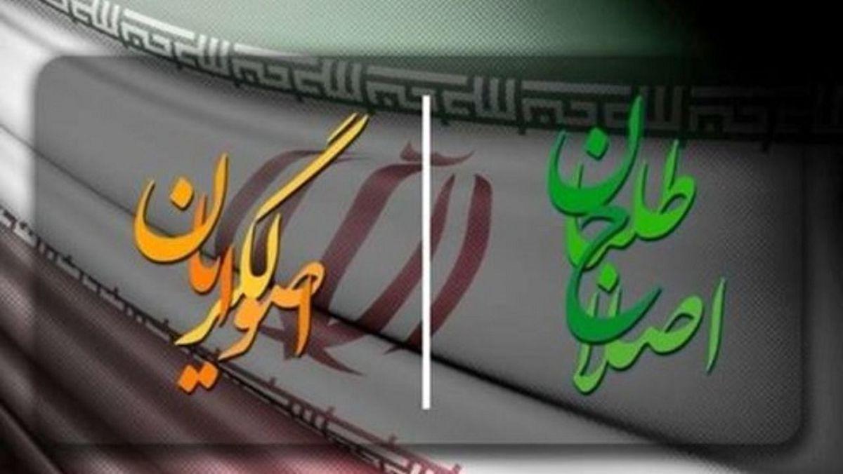 آخرین اخبار انتخابات ۱۴۰۰ / اصولگرایان سراغ مولوی عبدالحمید رفتند، اصلاح طلبان سراغ جهانگیری