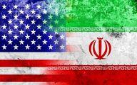 فشار جهانی برای بازگشت ایران به میز مذاکره! + جزئیات