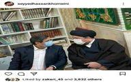 حمایت سیدحسن خمینی از همتی جدی شد
