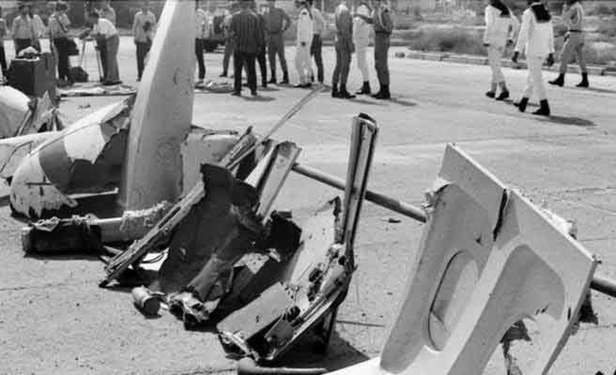 حمله ناو جنگی وینسنس به هواپیمای مسافری ایران در خلیج فارس