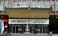 رقابت برای کرسی شهرداری تهران ۸ نفره شد/ شهردار، اواخر هفته مشخص شود