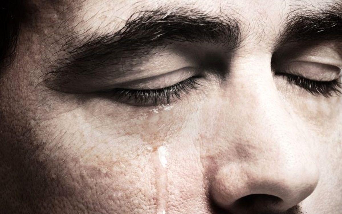 چرا افرادی که گریه می کنند قوی ترند؟