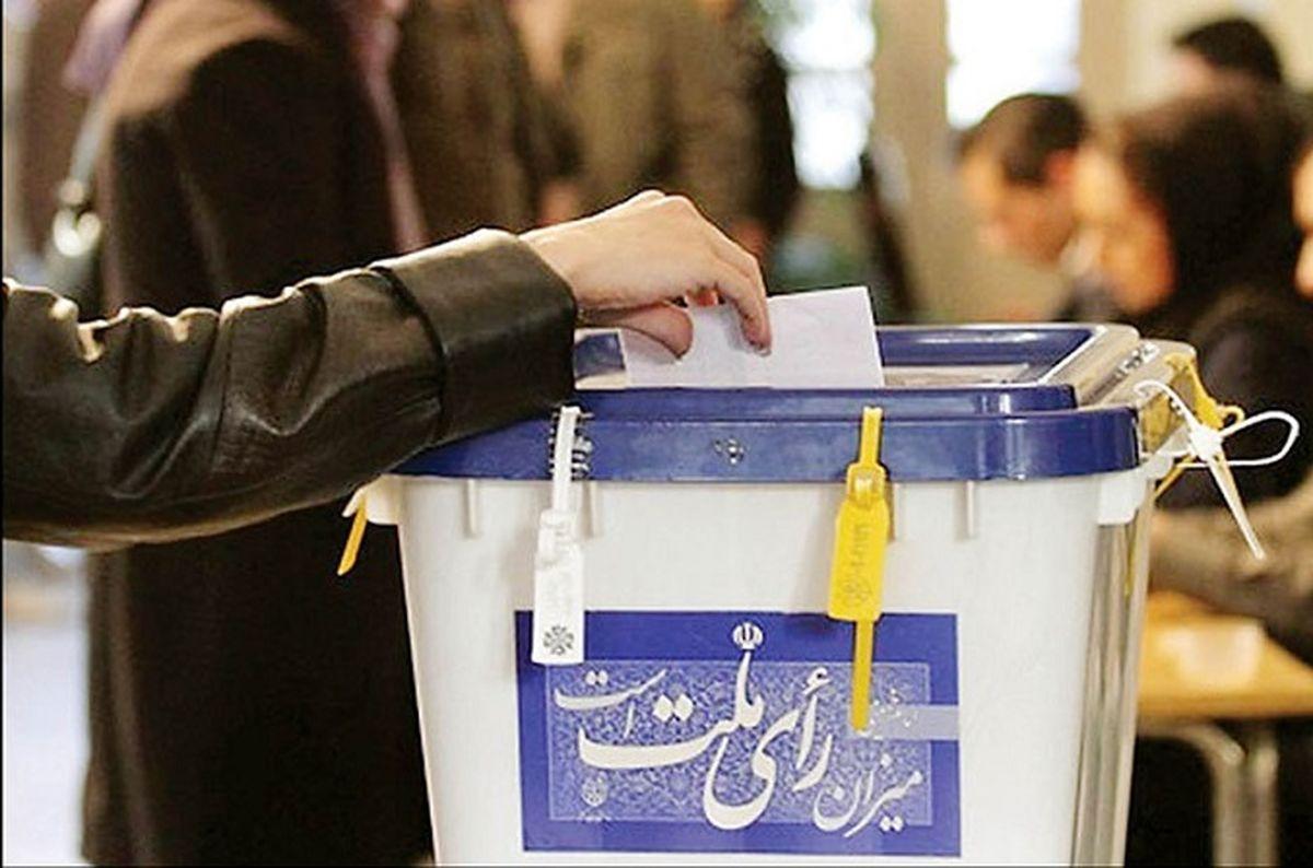 ترتیب اعلام آرای چهار انتخابات ۲۸ خرداد / آغاز انتخابات با دستور وزیر کشور