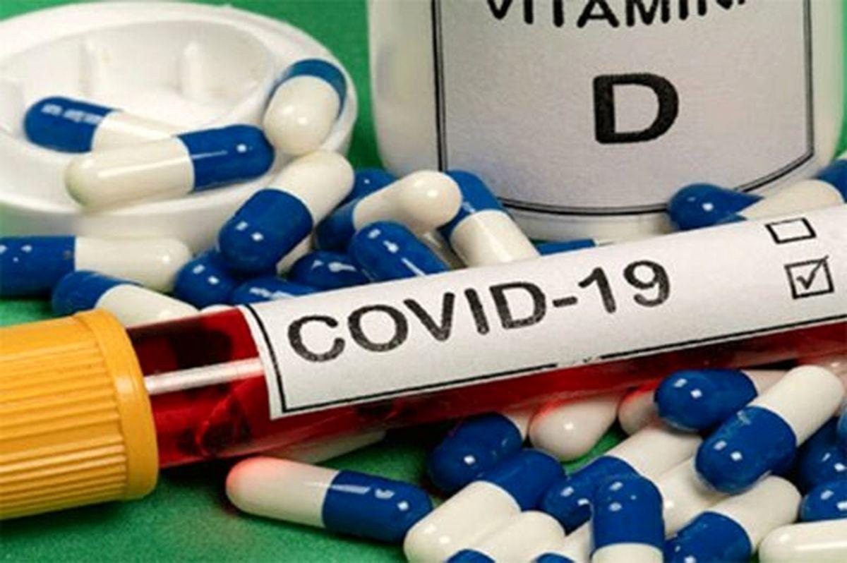هشدار جدی به مصرف بی رویه ویتامین D در دوران کرونا