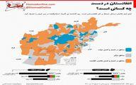 عکس: افغانستان در دست چه کسانی است؟