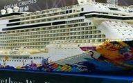 بزرگ ترین کشتی ساخته شده از لگو به طول 8 متر