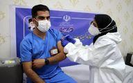 دوربین مخفی در مرکز واکسیناسیون ضد کرونا