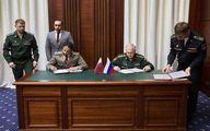 قطر و روسیه توافق نامه نظامی امضا کردند