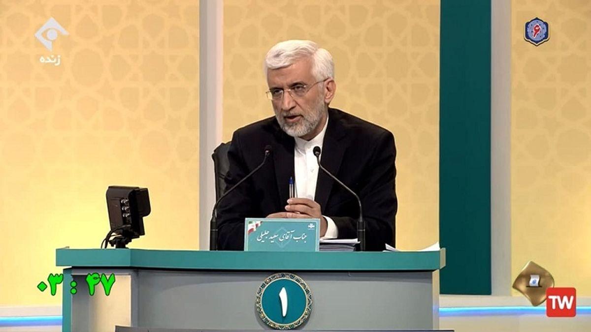 جلیلی: ایران آماده یک جهش بزرگ است
