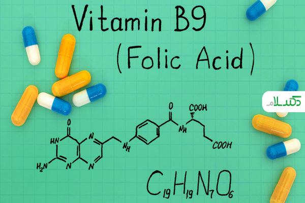 عوارض مصرف بیش از حد اسید فولیک چیست؟