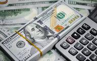 قیمت دلار امروز ۲۵ مرداد ماه ۱۴۰۰