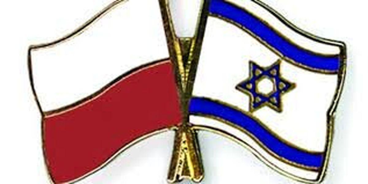 بالاگرفتن تنش میان لهستان و اسرائیل + جزئیات