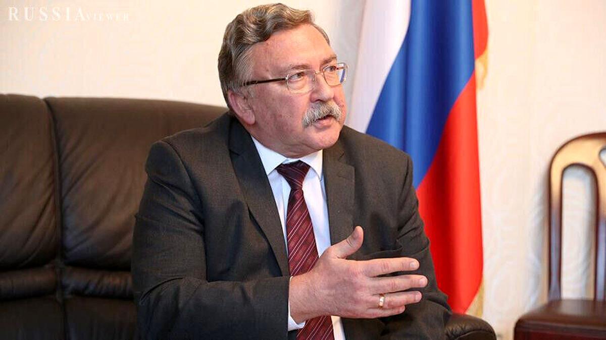اعلام موضع روسیه درباره نشست آتی شورای حکام با موضوع برجام