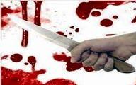 قتل تازه داماد همزمان با گرگ و میش!