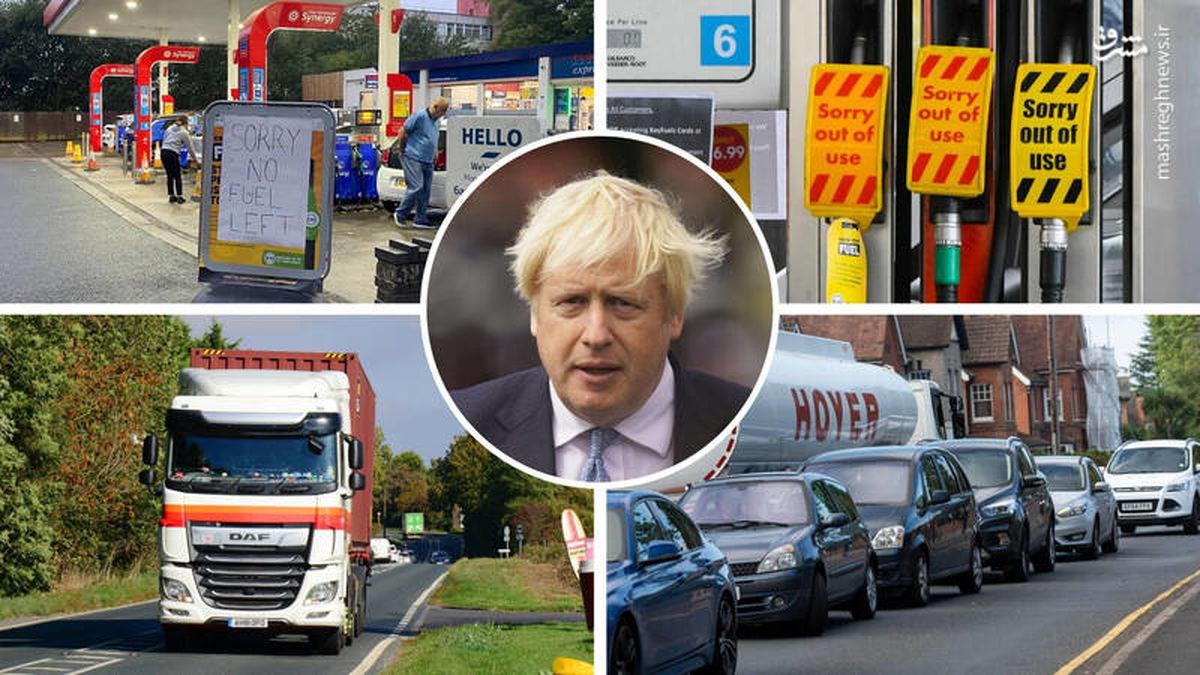 جزئیات بحران عجیب و سهمیهبندی سوخت در انگلیس