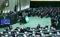 خبر مهم   همهپرسی جدید در ایران در راه است!؟ + جزئیات