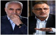کدام کاندیداهای این دوره ریاست جمهوری، قبلا ردصلاحیت شده بودند؟