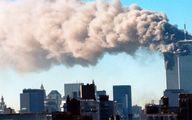 ۲۰ سال پس از وقایع ۱۱ سپتامبر