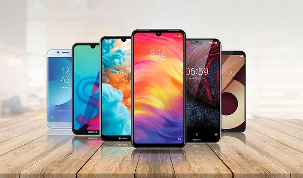 جدیدترین قیمت گوشی امروز 17 مرداد اعلام شد