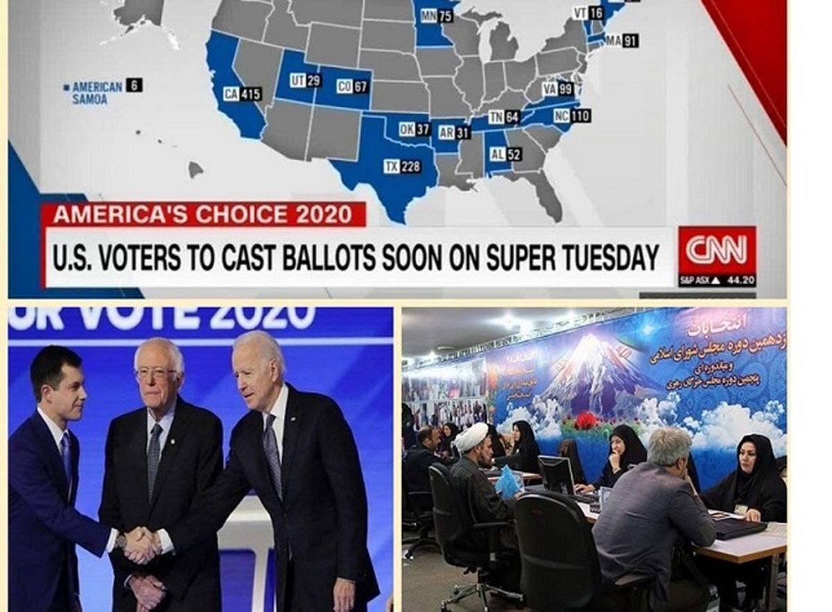 سه شنبه بزرگ انتخابات در ایران/ از شطرنج آمریکایی تا سودوکوی ایران