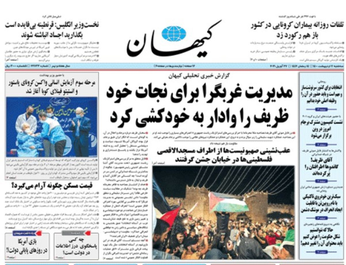 تصویرسازی مجدد گل و بلبلی حسن روحانی از عملکرد دولت
