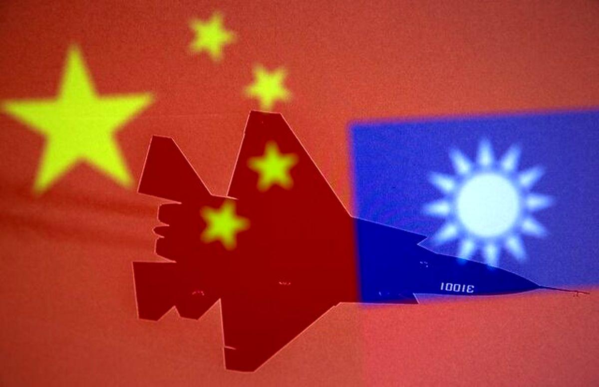 تهدید تایوان علیه چین