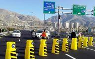 فوری/ جاده چالوس تا ۲۰ شهریور مسدود شد + جزئیات