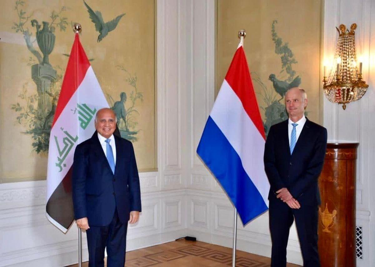وزیر خارجه عراق در لاهه؛ گفتگو با همتای هلندی