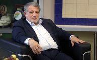 محسن هاشمی برای ثبت نام انتخابات ریاست جمهوری میآید؟