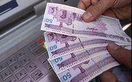 دولت تشریح کرد: جزئیات جدید از پرداخت یارانه بنزینی