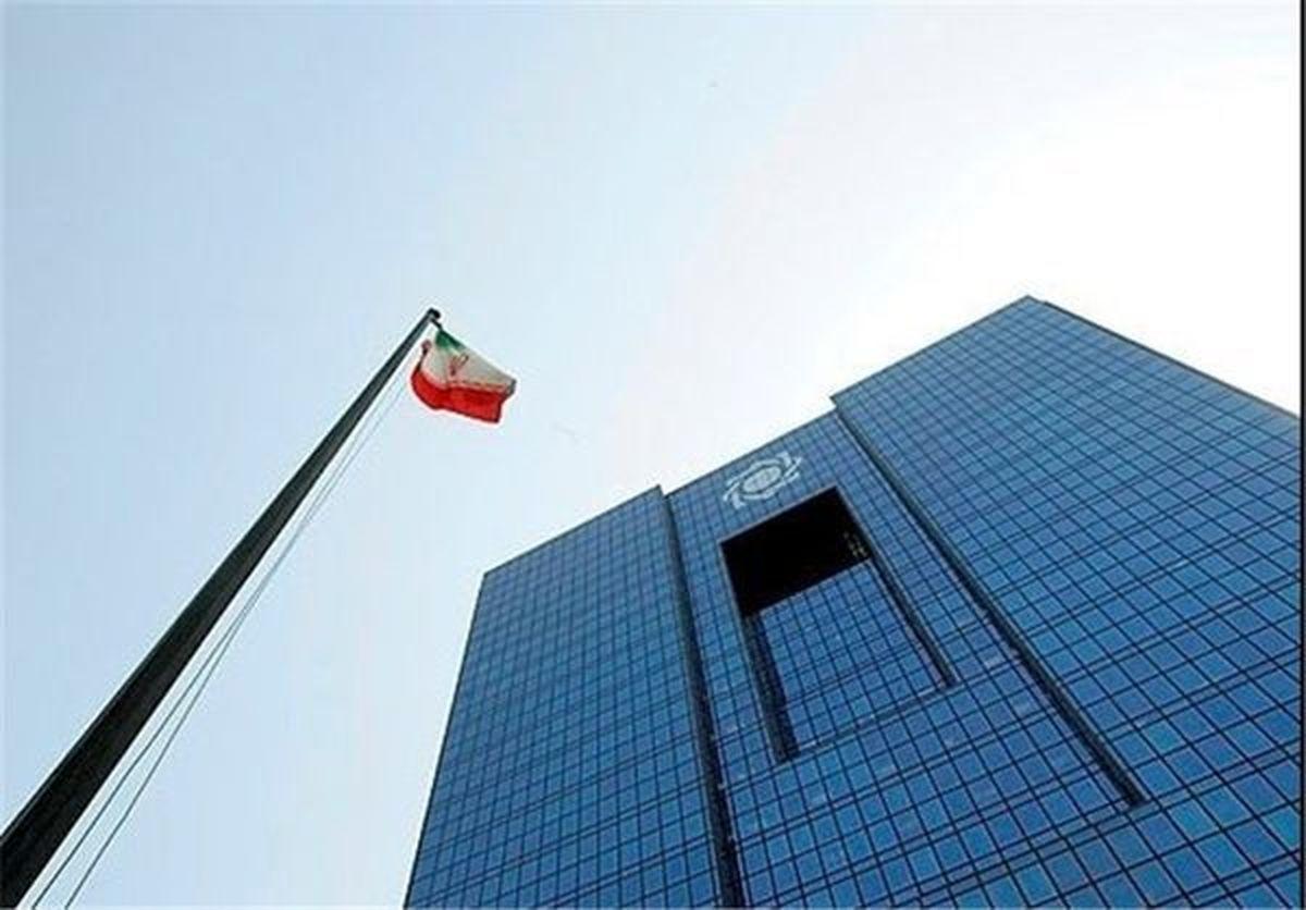 هشدار به رئیس جدید بانک مرکزی/ این اتفاق رخ ندهد، برکنار می شود!