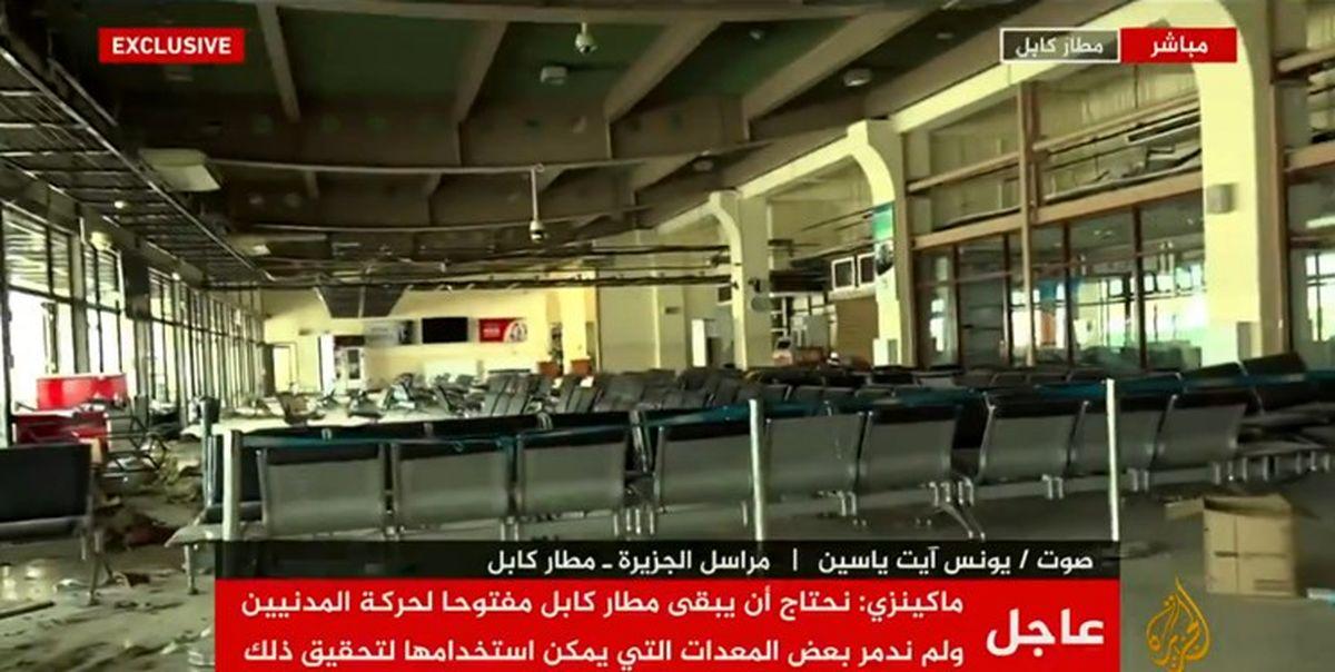 عقدهگشایی به سبک سربازان آمریکایی در فرودگاه کابل