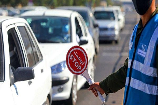 ممنوع شدن سفر به مشهد در پایان صفر | جزئیات