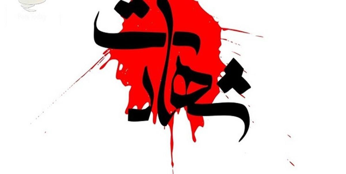 شهادت دردناک تکاور پلیس در سراوان + جزئیات