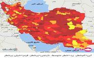 افزایش شهرهای قرمز خوزستان به ۲۰ شهر / لزوم قرنطینه دو هفتهای