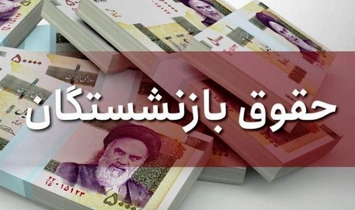 بازنشستگان بخوانند/ جزئیات جدید از پرداخت مستمری خردادماه