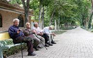 سن بازنشستگی کاهش یافت + جزئیات